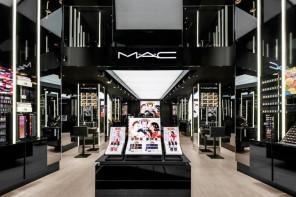 Tienda en linea MAC México distrito belleza